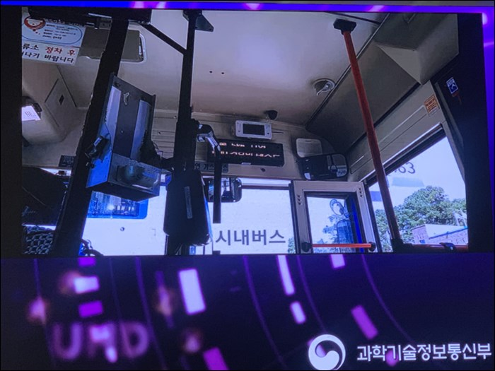 UHD 재난경보 시범서비스 – 옥외 전광판, 시내버스