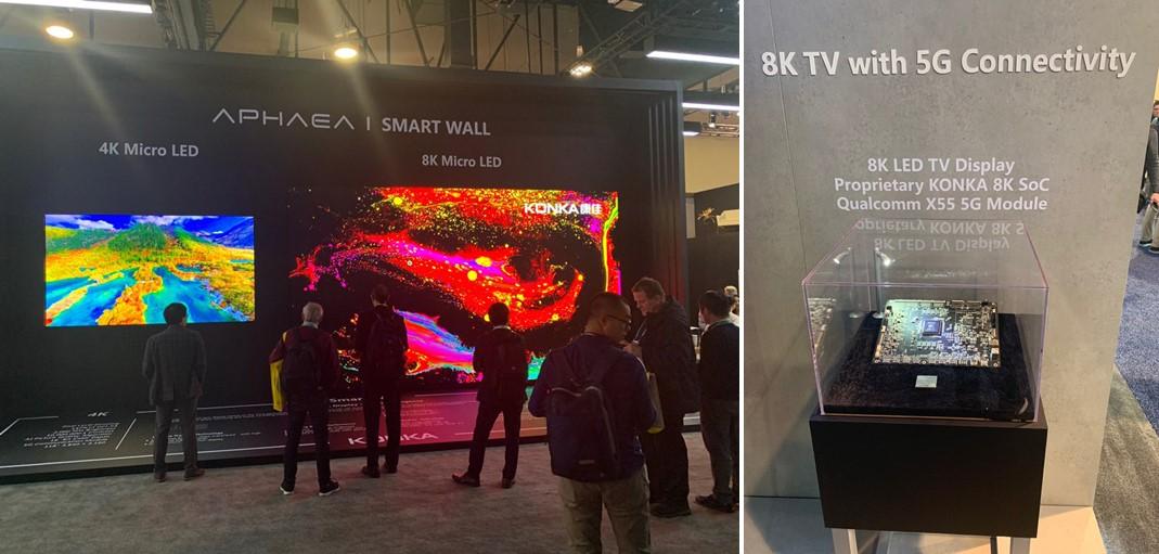 KONKA 전시장 / 5G를 지원하는 KONKA의 8K TV