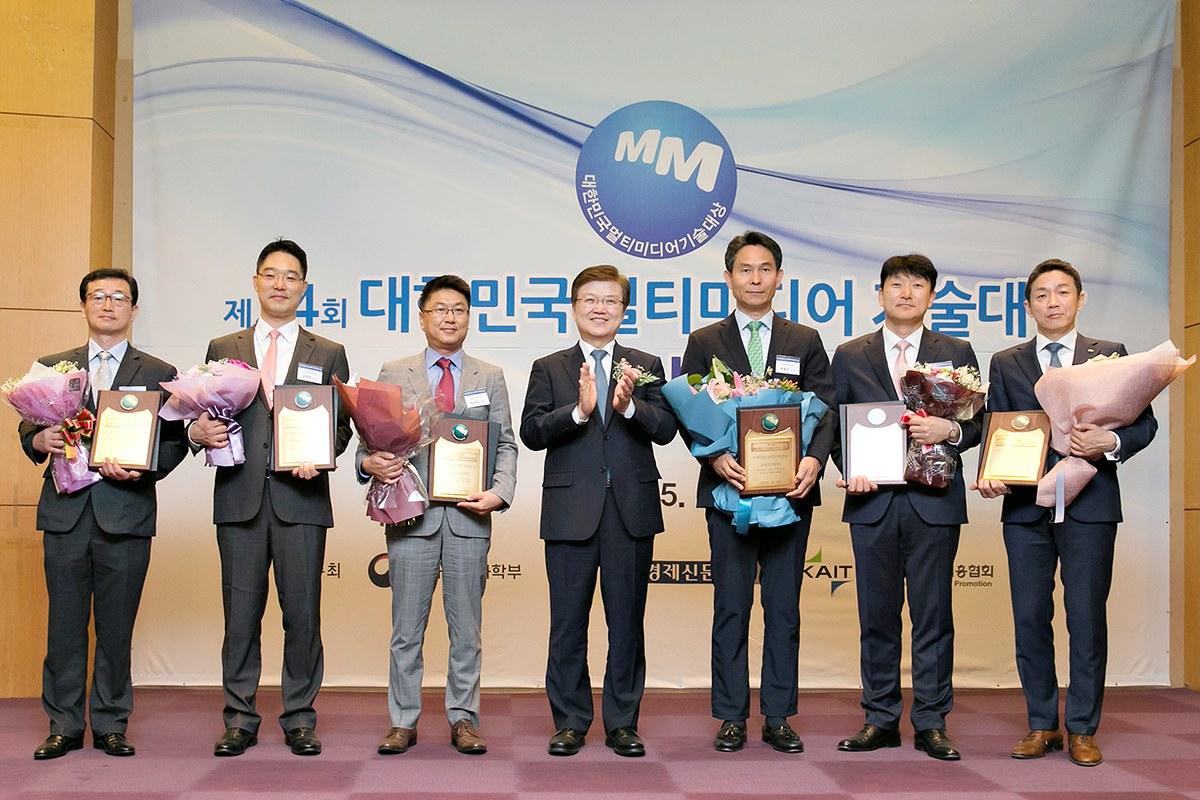 제24회 대한민국 멀티미디어 기술대상 시상식 (좌측 첫번째)