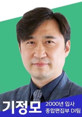 기정모 MBC 차기협회장 사진