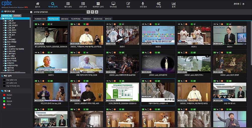 가톨릭평화방송 NPS 화면