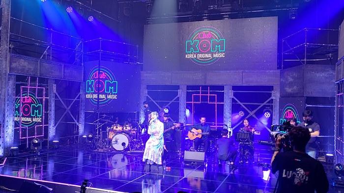 아리랑국제방송 Club_KOM