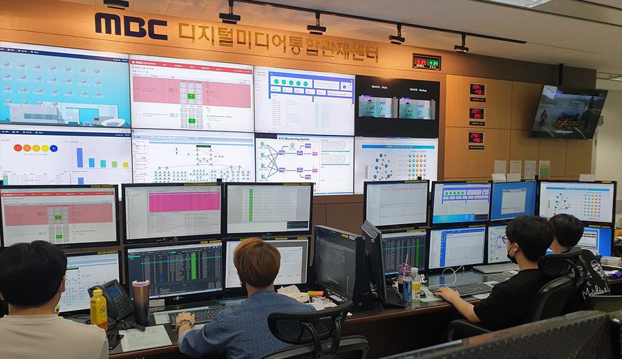 MBC 디지털미디어 통합관제센터