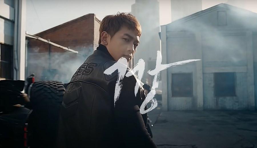 깡 뮤직비디오 / 출처 : 유튜브 공식 뮤직비디오 캡처