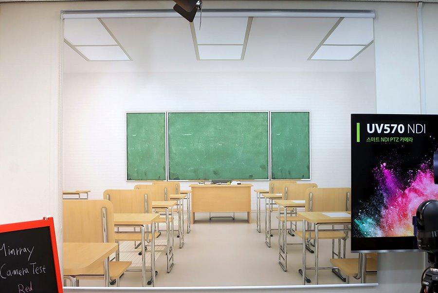 강의실 사진의 스크린