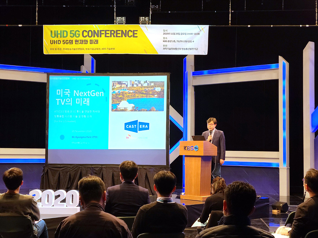 UHD 5G Conference 03