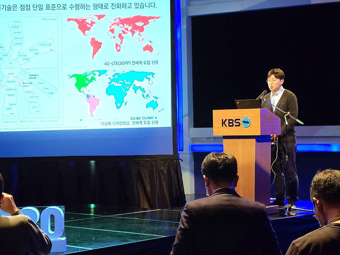 UHD 5G Conference 05