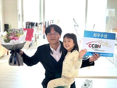3. MBC 신홍기