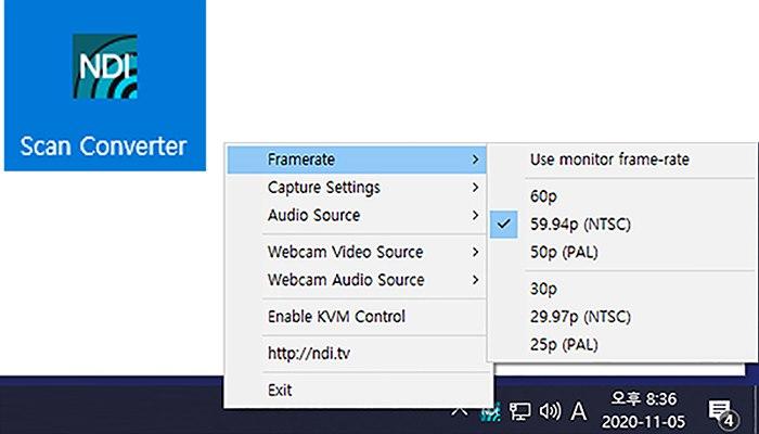 NDI Tools에 포함된 NDI 스캔 컨버터로 PC 화면을 NDI로 출력