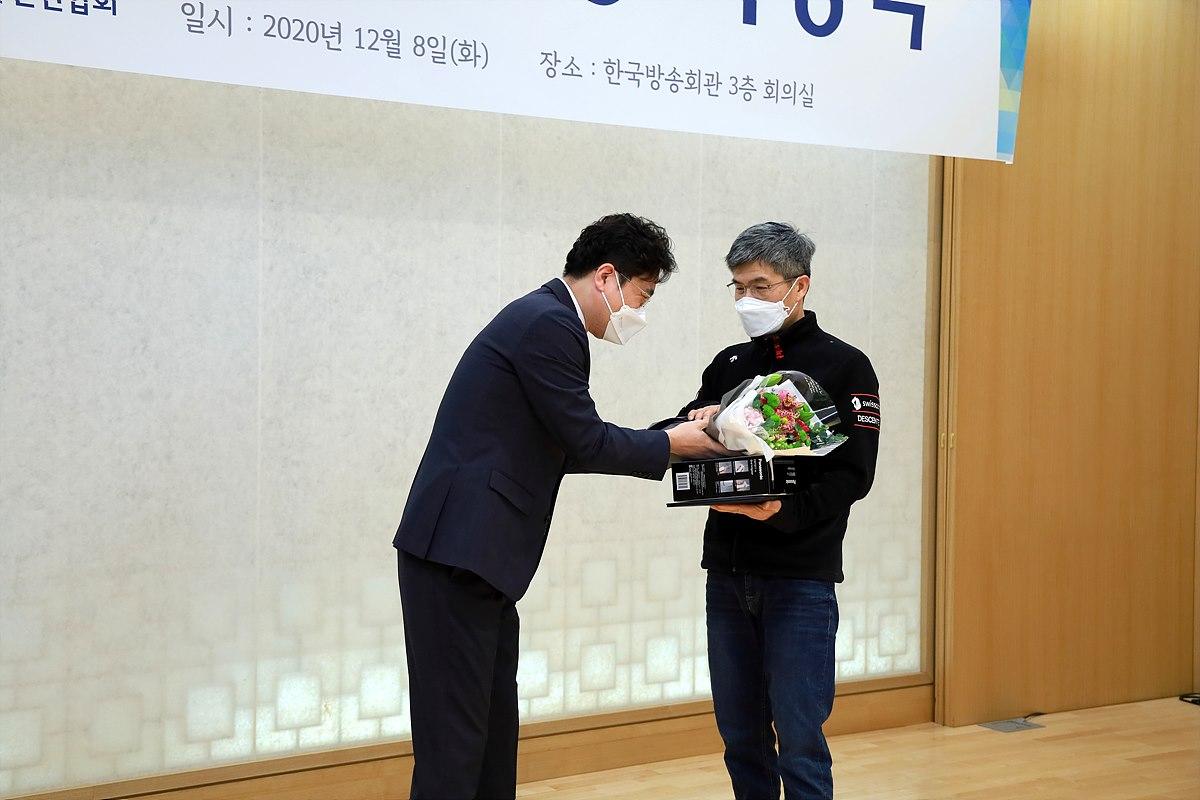 박규소 공로상 수상자에게 꽃과 부상을 건내는 기정모 MBC 방송기술인협회장