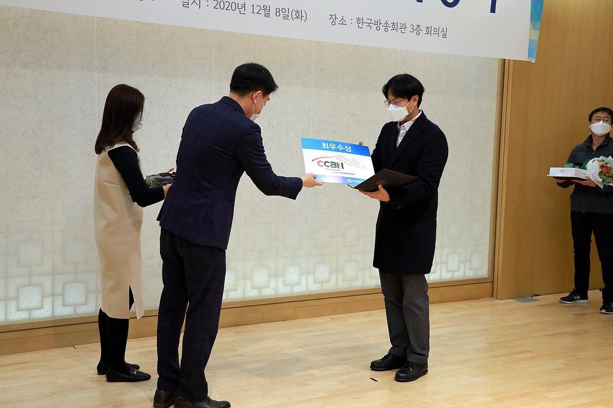 수상 중인 신홍기 최우수상 수상자
