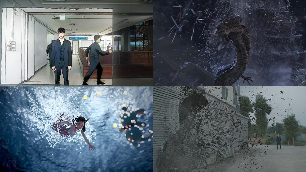 MBC VFX 팀이 작업했던 다양한 프로젝트들