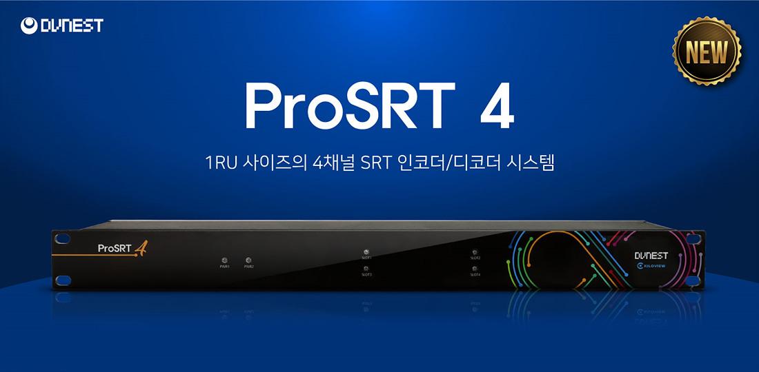 3. Pro SRT 4 01