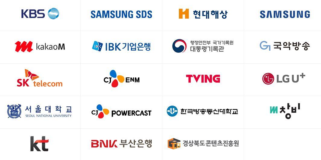 에스제이테크놀로지의 주요 고객사