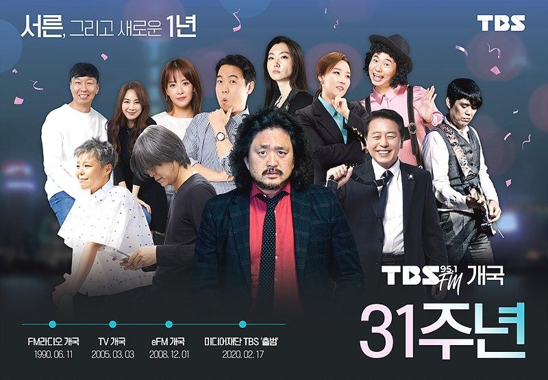 7월호 방송계동향(tbs)