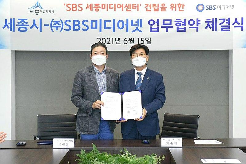 SBS 03