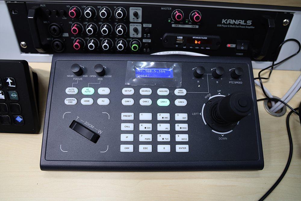 PTZ 카메라 컨트롤러 KBD2000