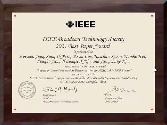IEEE BMSB 2021 최우수 논문 상패
