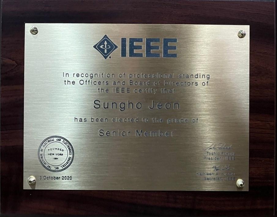 IEEE Senior Member 임명패